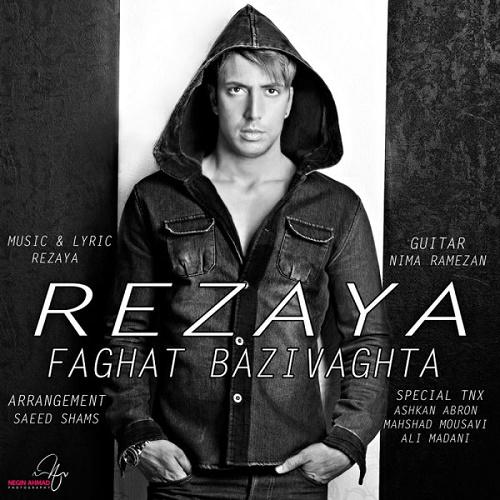 Rezaya – Faghat Bazi Vaghtha