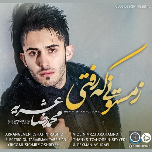 Mohammad Reza Oshrieh - Zemestooni Ke Rafti