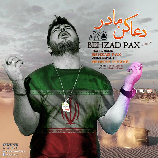 Behzad Pax – Doa Kon Madar