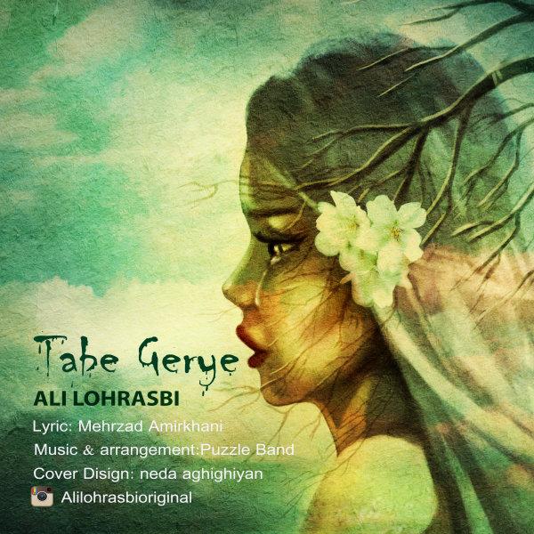 Ali Lohrasbi – Tabe Geryeh