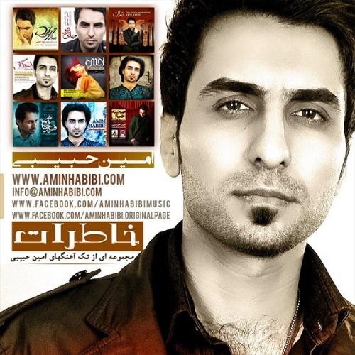 Amin Habibi - Daram Miram