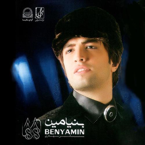 Benyamin Bahadori – Leili Dar Paeiz