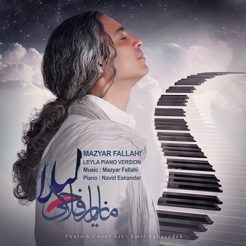 Mazyar Fallahi - Leyla ( Piano Version )