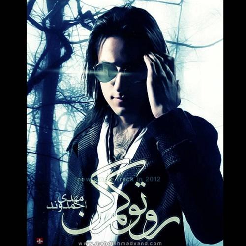 Mehdi Ahmadvand - Rooto Kam Kon
