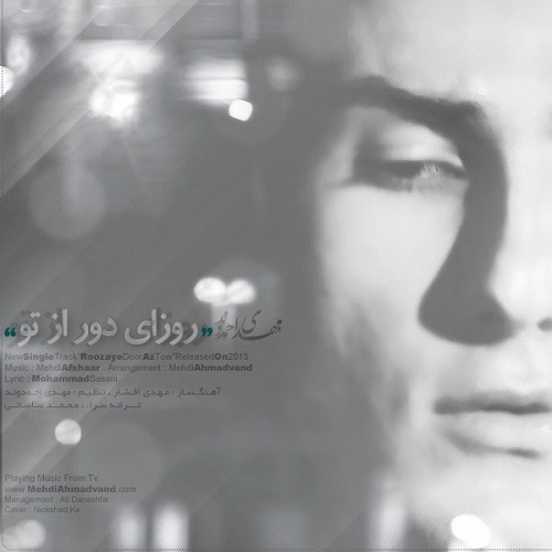 Mehdi Ahmadvand - Roozaye Door Az To