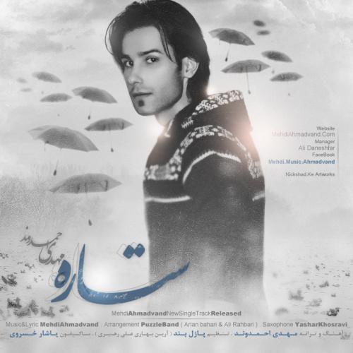 Mehdi Ahmadvand - Setareh ( Puzzle Band Edit )