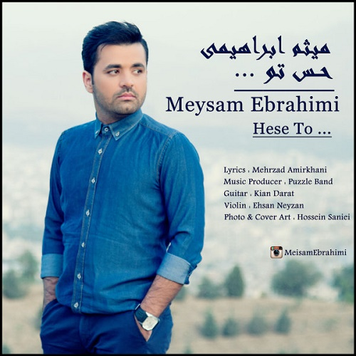 Meysam Ebrahimi – Hesse To
