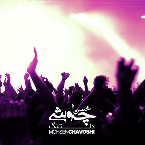 Mohsen Chavoshi – Deltang