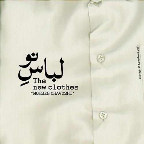 Mohsen Chavoshi – Lebase No
