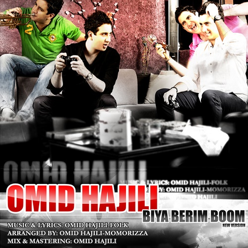 Omid Hajili - Biya Berim Boom ( New Version )