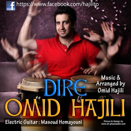 Omid Hajili - Dire