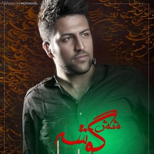 Pouya Bayati – Deltangie Hossein