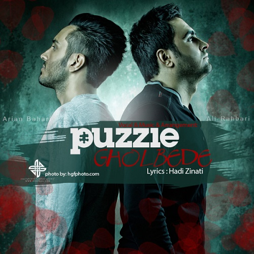 Puzzle Band – Ghol Bede