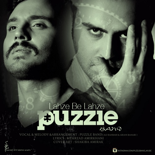 Puzzle Band – Lahze Be Lahze