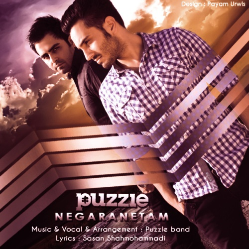 Puzzle Band – Negaranetam ( Puzzle Band Radio Edit )