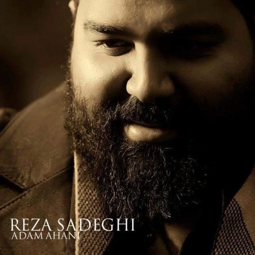 Reza Sadeghi – Adam Ahani
