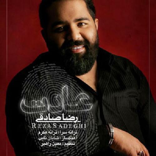 Reza Sadeghi – Adat