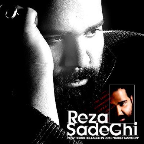 Reza Sadeghi – Saket Namoon