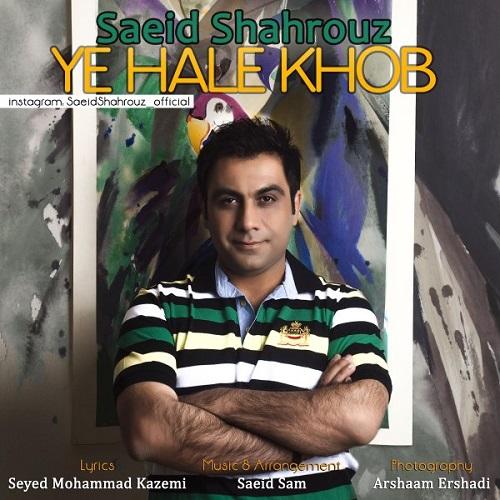 Saeid Shahrouz – Ye Hale Khoob