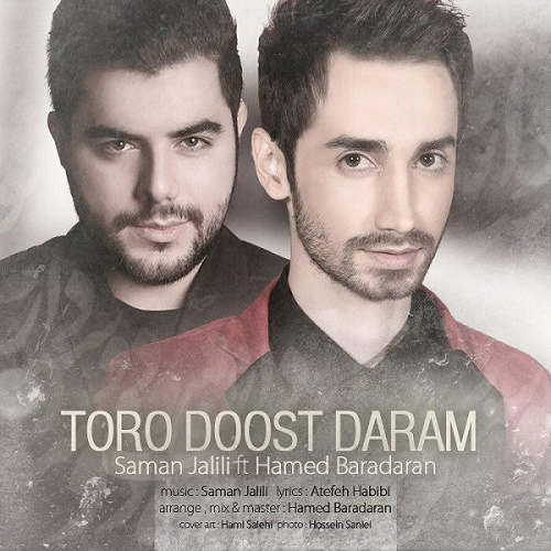 Saman Jalili Ft Hamed Baradaran - Toro Doost Daram