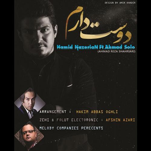 Ahmad Solo & Hamid Nazerian – Dooset Daram