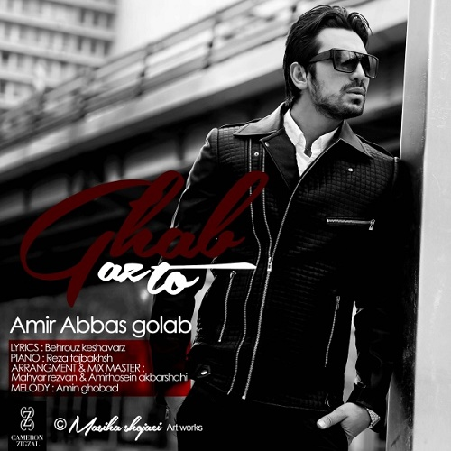 Amir Abbas Golab – Ghabl Az To