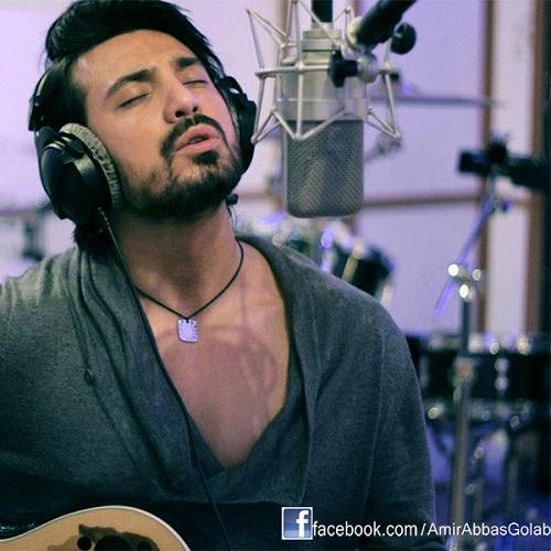Amir Abbas Golab – Khodaya Kojaei