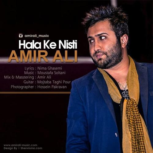Amir Ali – Hala Ke Nisti