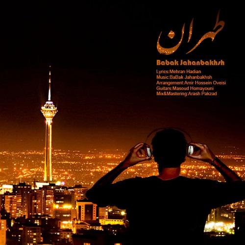 Babak Jahanbakhsh – Tehran
