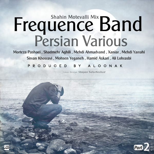 Frequence Band – Persian Various ( Part 2 )