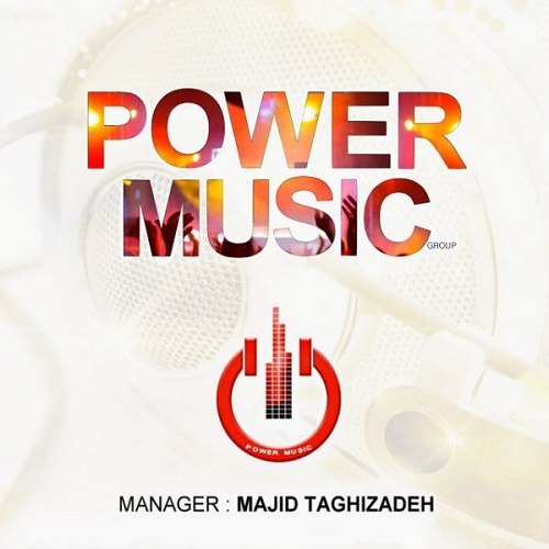 Power Music – Party 3