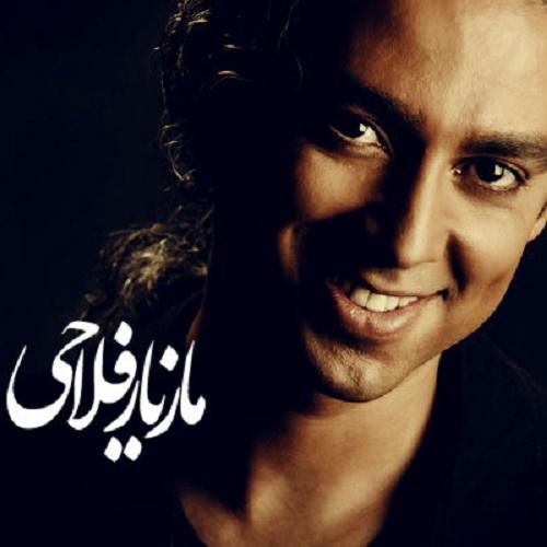 Mazyar Fallahi – Adam Barfi