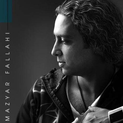 Mazyar Fallahi – Javdanegi