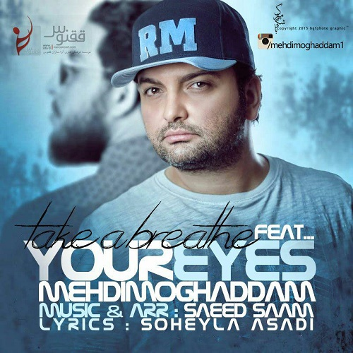 Mehdi Moghaddam – Cheshmaye To ( Nafase Amigh )