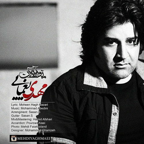 Mehdi Yaghmaei – Mano Aroom Kon