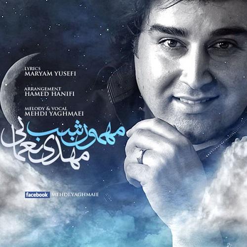 Mehdi Yaghmaei – Mehmoone Shab