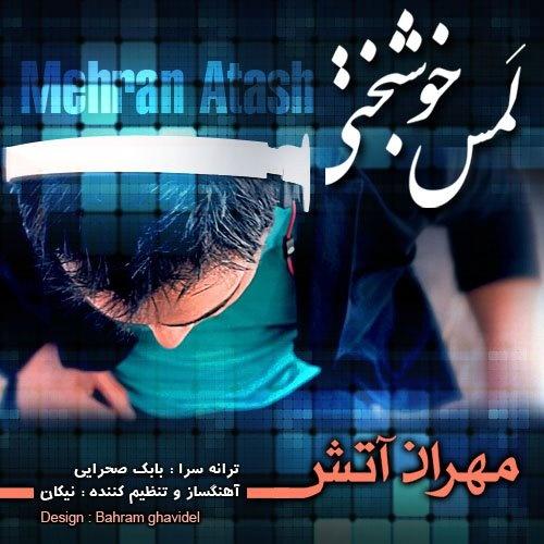 Mehran Atash – Lamse Khoshbakhti