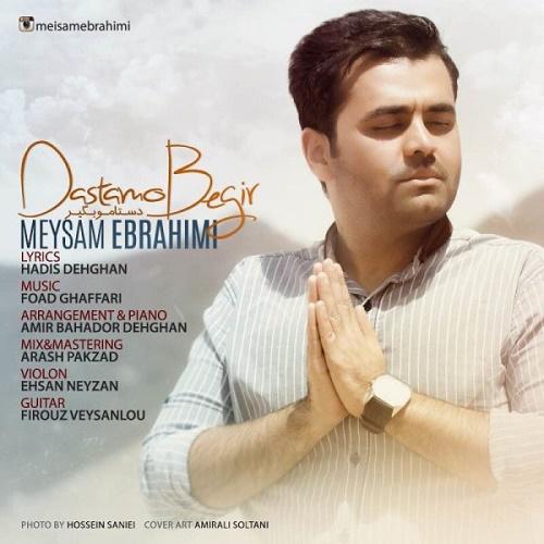 Meysam Ebrahimi – Dastamo Begir