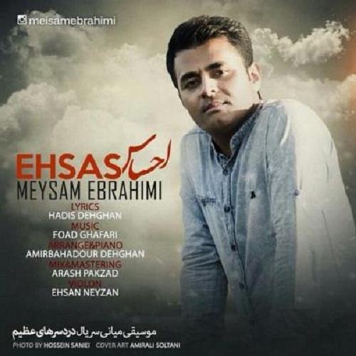 Meysam Ebrahimi – Ehsas