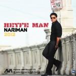 Nariman - Heyfe Man