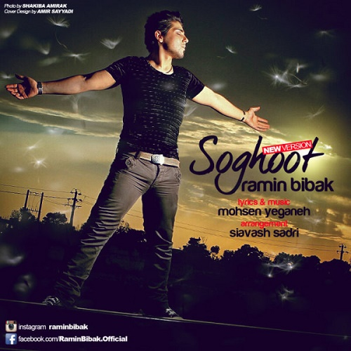 Ramin Bibak - Soghoot ( New Version )