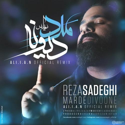 Reza Sadeghi – Marde Divooneh ( Remix )