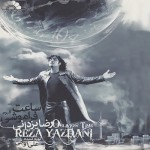 Reza Yazdani - Cartoon Khaab