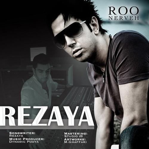 Rezaya – Roo Nerveh