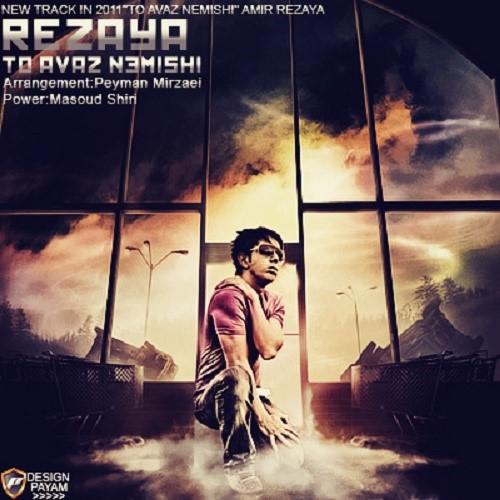 Rezaya – To Avaz Nemishi