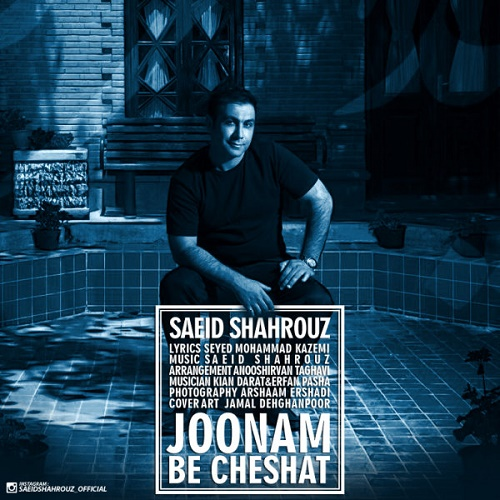Saeid Shahrouz - Joonam Be Cheshat