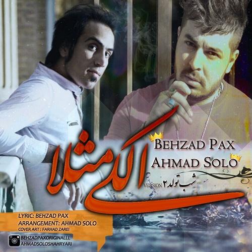 Behzad Pax & Ahmad Solo – Alaki Masalan