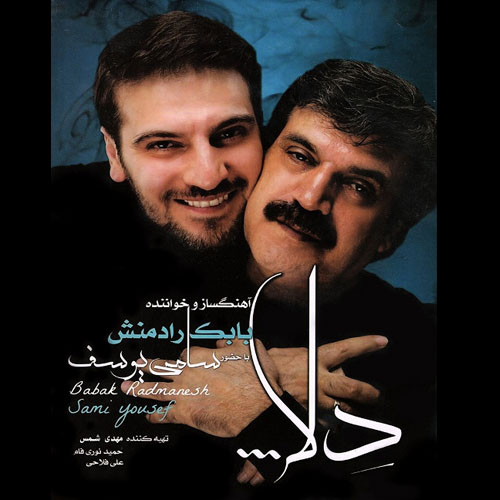Babak Radmanesh – Ey Doost