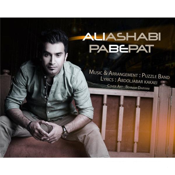 Ali Ashabi - Pa Be Pat
