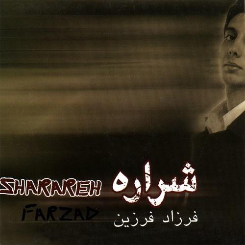 Farzad Farzin - Ghased